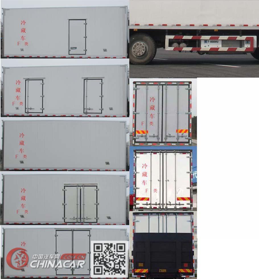 陕汽牌SX5310XLCGB456型冷藏车图片3