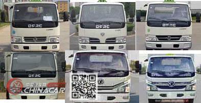 中汽力威牌HLW5071GJY5EQ型加油车图片4