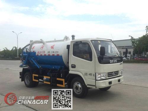 楚胜牌CSC5041GXW5型吸污车图片