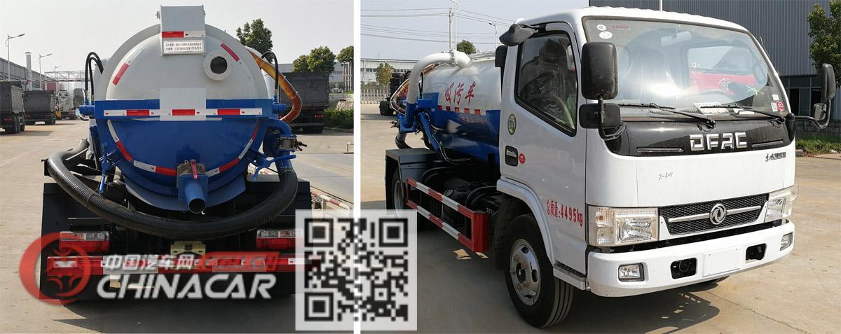 楚胜牌CSC5041GXW5型吸污车图片3