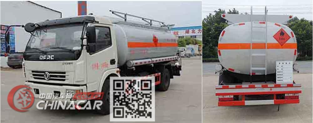 中汽力威牌HLW5112GJY5EQ型加油车图片4