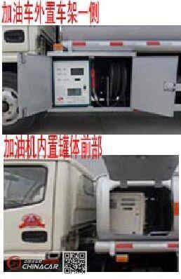 中汽力威牌HLW5072GJY5EQ型加油车图片3