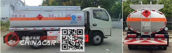 中汽力威牌HLW5072GJY5EQ型加油车图片4