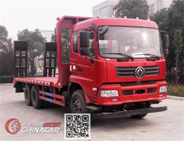 东风牌DFZ5258TPBSZ5D型平板运输车图片