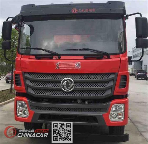 东风牌DFZ5258TPBSZ5D型平板运输车图片3