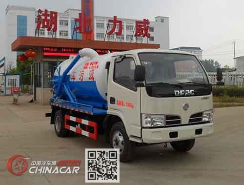 中汽力威牌HLW5071GXW5EQ型吸污车图片1