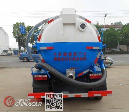 中汽力威牌HLW5071GXW5EQ型吸污车图片4