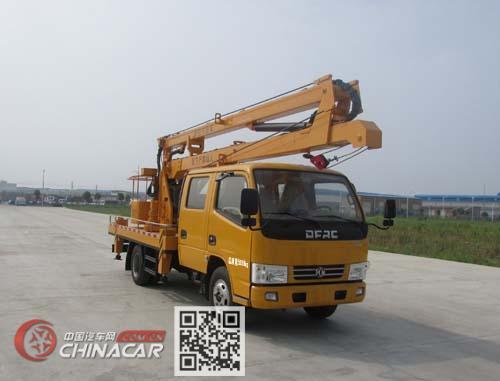 楚胜牌CSC5060JGK14V型高空作业车图片