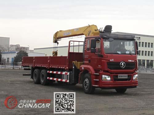 陕汽牌SX5250JSQHB584型随车起重运输车图片1
