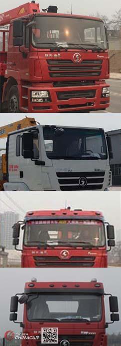 陕汽牌SX5250JSQHB584型随车起重运输车图片2