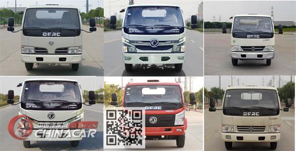 多士星牌JHW5070GQXE型清洗车图片2