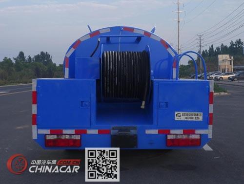 多士星牌JHW5070GQXE型清洗车图片3