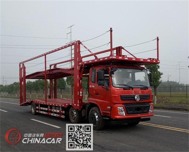 东风牌DFZ5210TCLSZ5D型车辆运输车图片