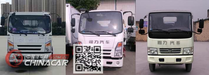 程力牌CL5040XLCA5型冷藏车图片2