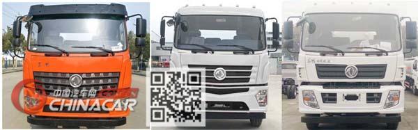 炎帝牌SZD5250TPBED5型平板运输车图片2