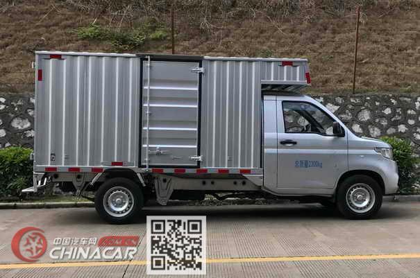 wlq5028xxypy五菱厢式运输车图片图片