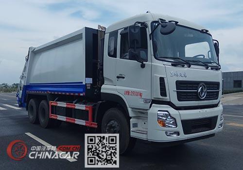 虹宇牌HYS5251ZYSE5型压缩式垃圾车图片