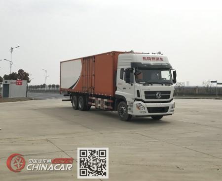 东风牌DFH5250XXYA2型厢式运输车图片