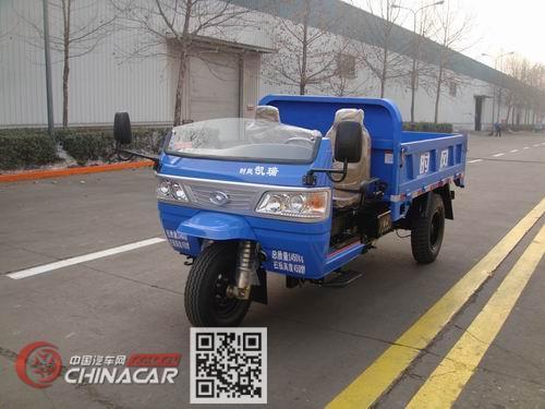 时风牌7YP-1750-4型三轮汽车图片1