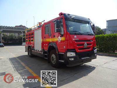 天河牌LLX5195GXFGF40/H型干粉消防车图片1