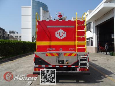 天河牌LLX5195GXFGF40/H型干粉消防车图片2