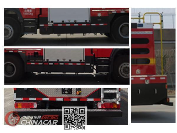 天河牌LLX5195GXFGF40/H型干粉消防车图片3