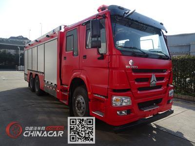 天河牌LLX5255GXFGF60/H型干粉消防车图片1
