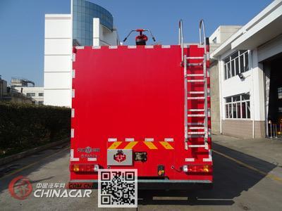 天河牌LLX5255GXFGF60/H型干粉消防车图片2
