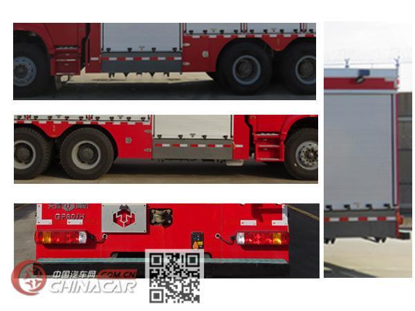 天河牌LLX5255GXFGF60/H型干粉消防车图片3