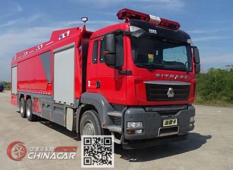 光通牌MX5320GXFGF60型干粉消防车图片