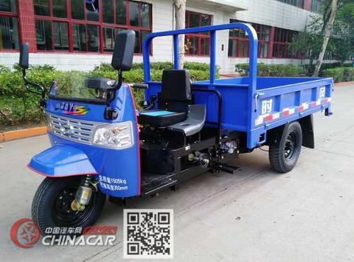 时风牌7Y-1150A22型三轮汽车图片1