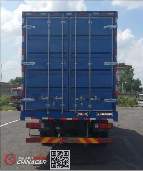 5ZCe5L2b56ul5a2Q_ca5189xxypk2l2e5a80解放厢式运输车