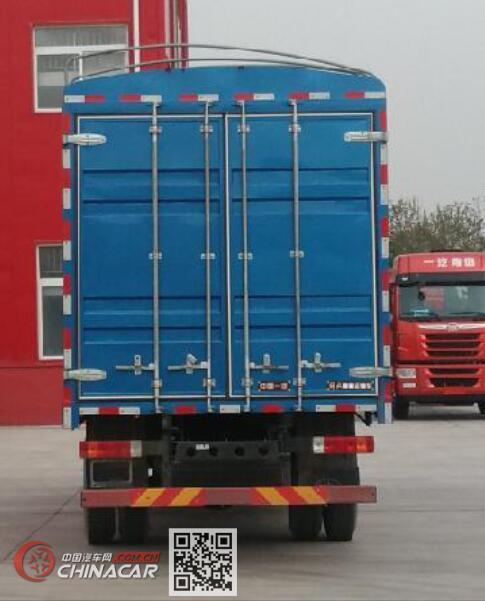 5ZCe5L2b56ul5a2Q_ca5167ccqpk2l2e5a80解放畜禽运输车