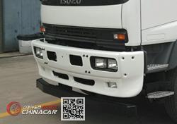 徐工牌XZJ5240JGKQ5型高空作业车图片2