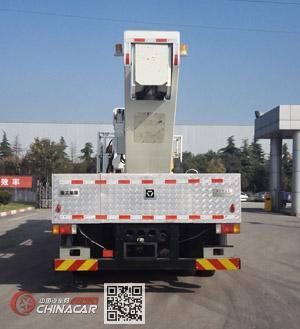 徐工牌XZJ5240JGKQ5型高空作业车图片3