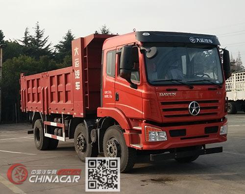 大运牌dyq3250d5cb型自卸汽车图片