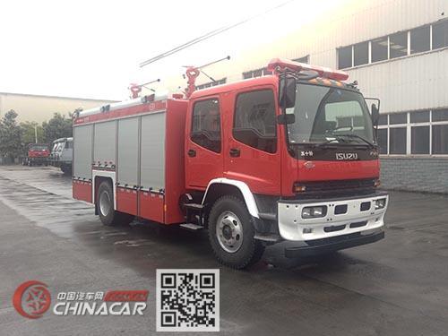 川消牌SXF5161GXFGF40型干粉消防车图片1