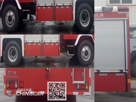 川消牌SXF5161GXFGF40型干粉消防车图片3