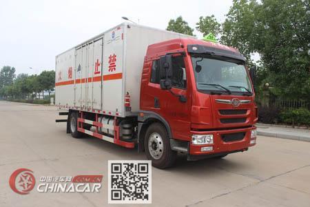 润知星牌SCS5181XZWCA型杂项危险物品厢式运输车图片