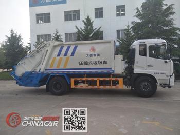 FYG牌FYG5160ZYSE型压缩式垃圾车图片1