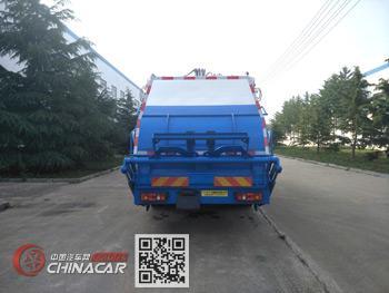 FYG牌FYG5160ZYSE型压缩式垃圾车图片2