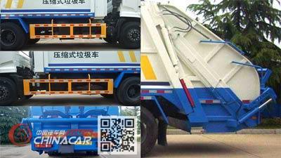 FYG牌FYG5160ZYSE型压缩式垃圾车图片3
