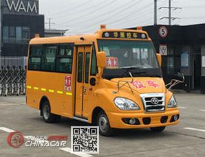 华新牌HM6530XFD5XN型幼儿专用校车图片1