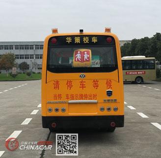 华新牌HM6530XFD5XN型幼儿专用校车图片4
