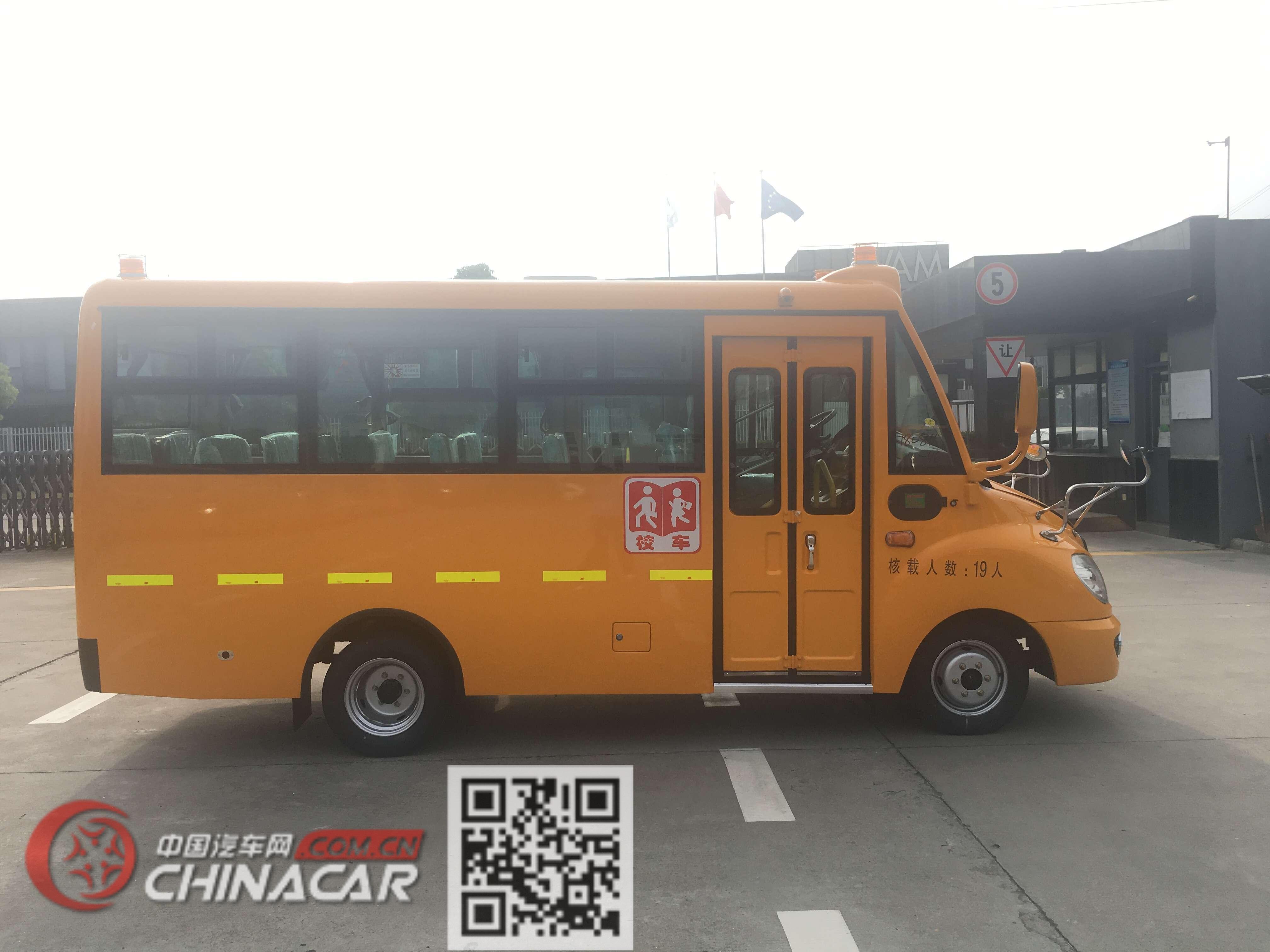 华新牌HM6530XFD5XN型幼儿专用校车图片3