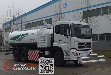 森源牌SMQ5252GQXEQE5型清洗车图片1