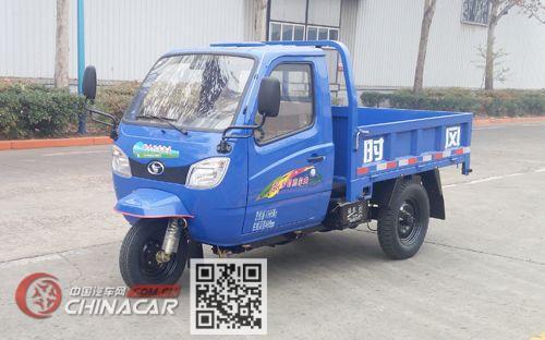 时风牌7YPJ-1175A1型三轮汽车图片1