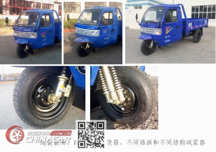 时风牌7YPJ-1175A1型三轮汽车图片2