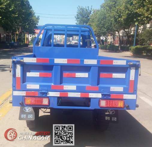 时风牌7YPJ-1175A1型三轮汽车图片3