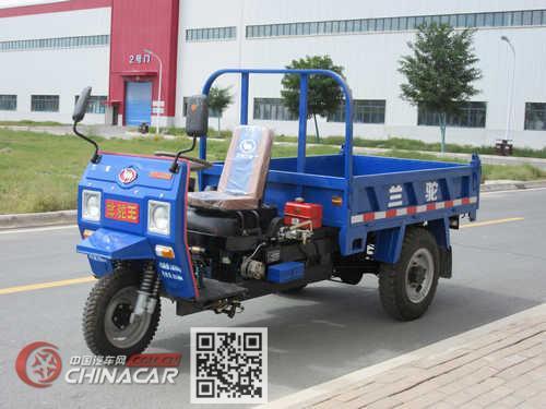兰驼牌7YP-1450D2型自卸三轮汽车图片1